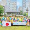CGMボランティア東京